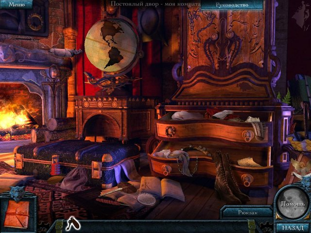 the-beast-of-lycan-isle-collectors-edition-screenshot2