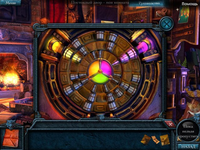 the-beast-of-lycan-isle-collectors-edition-screenshot3