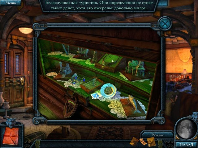 the-beast-of-lycan-isle-collectors-edition-screenshot4