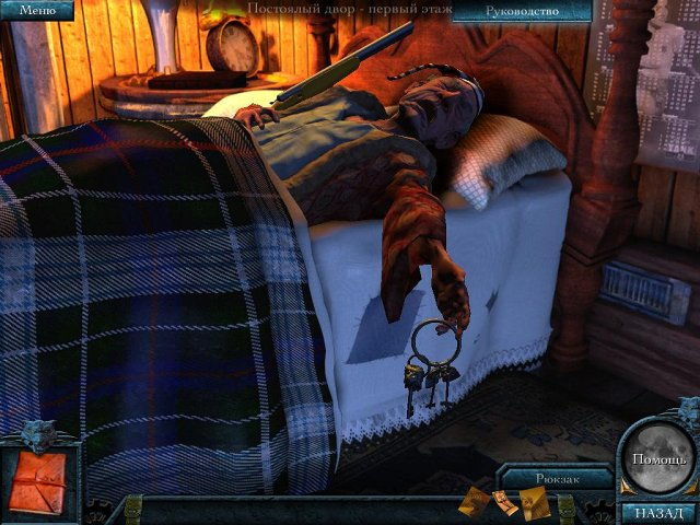 the-beast-of-lycan-isle-collectors-edition-screenshot5