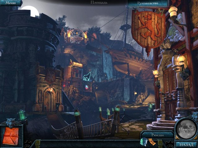 the-beast-of-lycan-isle-collectors-edition-screenshot6