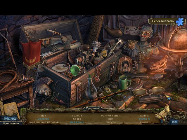 mystery-tales-the-lost-hope-collectors-edition-screenshot2
