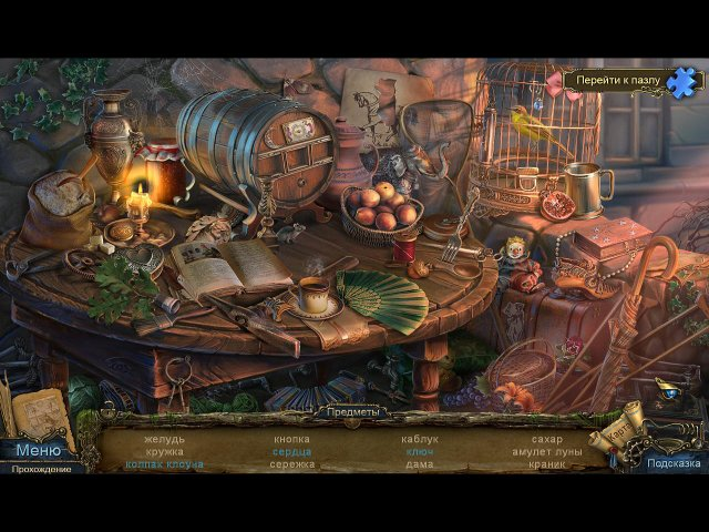 mystery-tales-the-lost-hope-collectors-edition-screenshot5