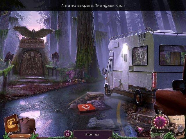 enigmatis-the-mists-of-ravenwood-screenshot0
