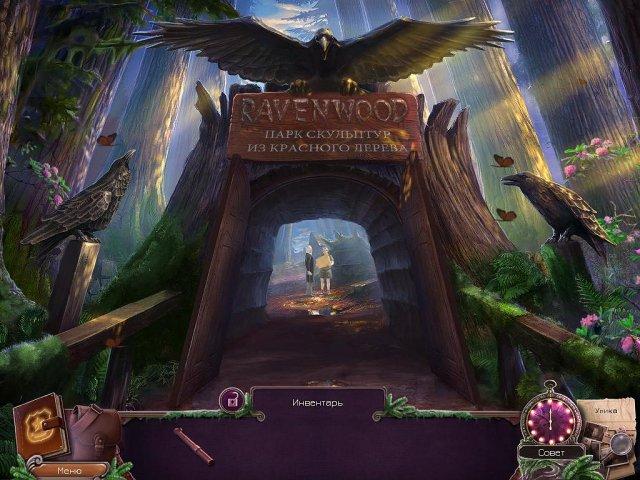 enigmatis-the-mists-of-ravenwood-screenshot2