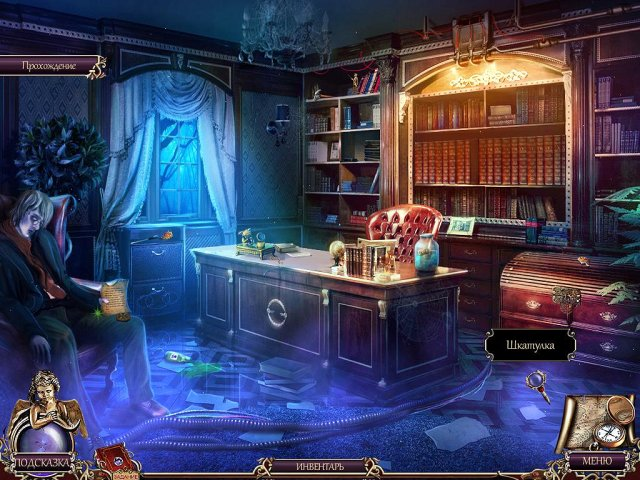 death-pages-ghost-library-collectors-edition-screenshot4