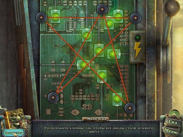 calavera-day-of-the-dead-collectors-edition-screenshot1