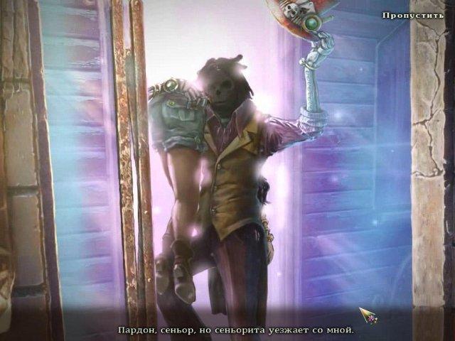 calavera-day-of-the-dead-collectors-edition-screenshot2