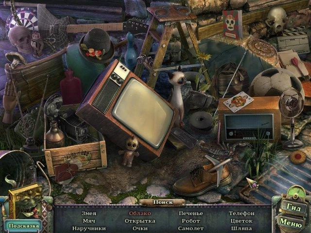 calavera-day-of-the-dead-collectors-edition-screenshot4