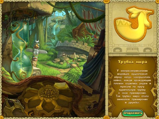 call-of-the-ages-screenshot3