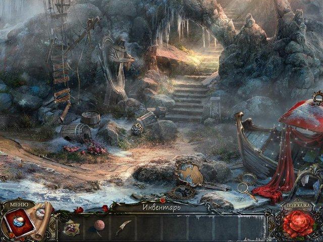living-legends-frozen-beauty-screenshot0