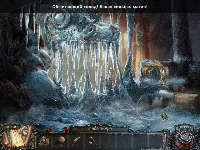 living-legends-frozen-beauty-screenshot3