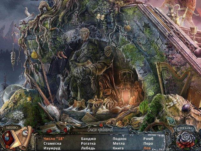 living-legends-frozen-beauty-screenshot6