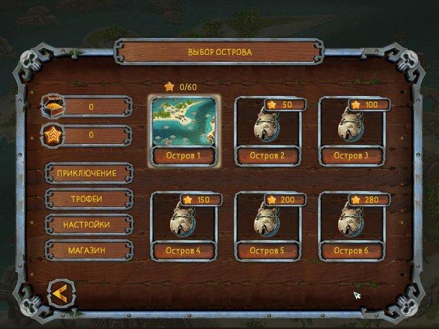 fill-and-cross-pirate-riddles-screenshot6