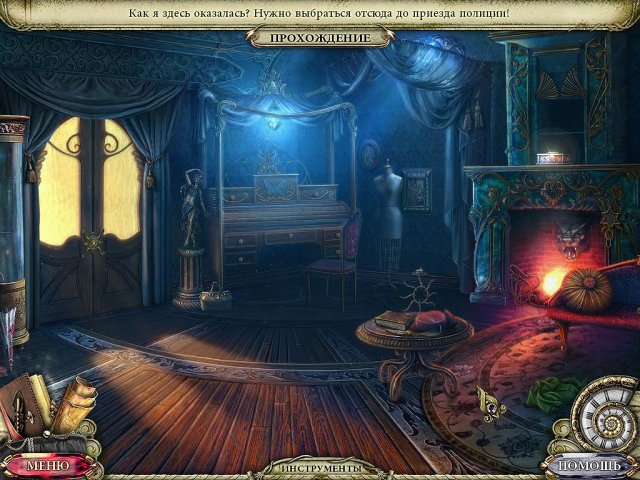 dark-cases-the-blood-ruby-collectors-edition-screenshot0
