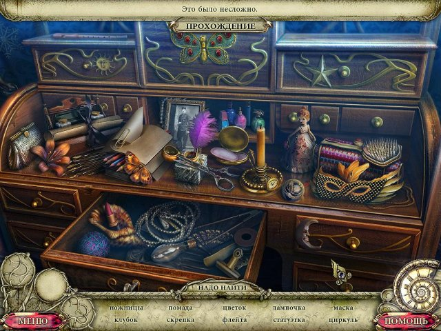dark-cases-the-blood-ruby-collectors-edition-screenshot1