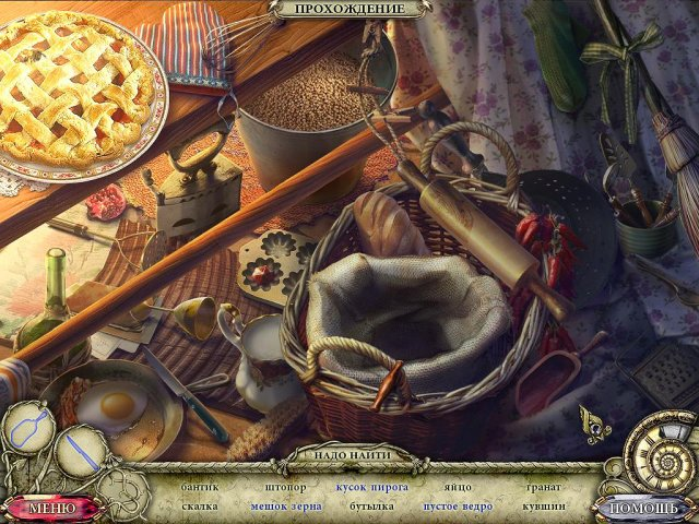 dark-cases-the-blood-ruby-collectors-edition-screenshot5