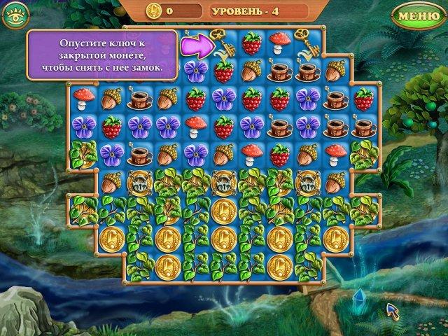 laruaville-screenshot0