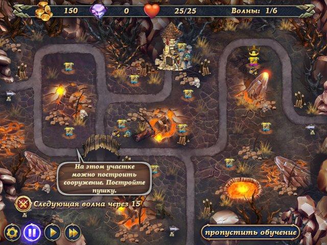 royal-defense-ancient-menace-screenshot0