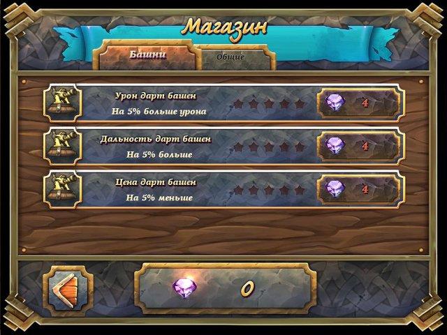royal-defense-ancient-menace-screenshot1