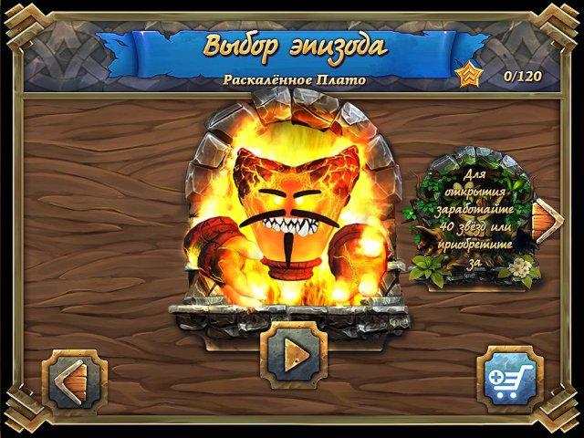royal-defense-ancient-menace-screenshot2