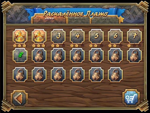 royal-defense-ancient-menace-screenshot6