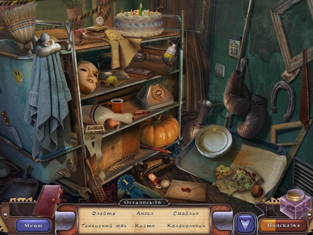 chronicles-of-the-witches-and-warlocks-screenshot2