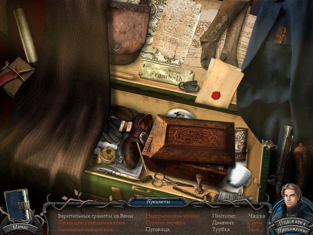 vampire-legends-the-true-story-of-kisilova-collectors-edition-screenshot0