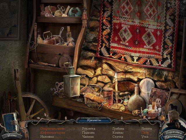 vampire-legends-the-true-story-of-kisilova-collectors-edition-screenshot2