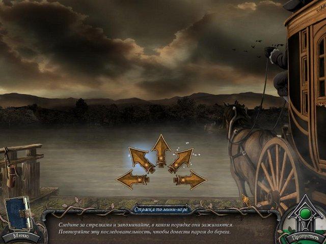 vampire-legends-the-true-story-of-kisilova-collectors-edition-screenshot3