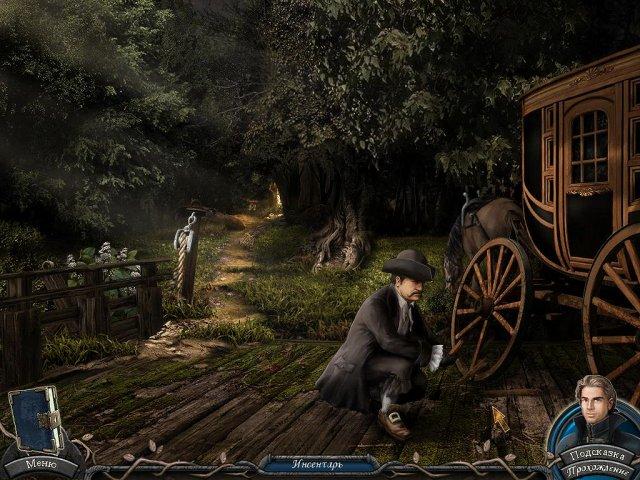 vampire-legends-the-true-story-of-kisilova-collectors-edition-screenshot4