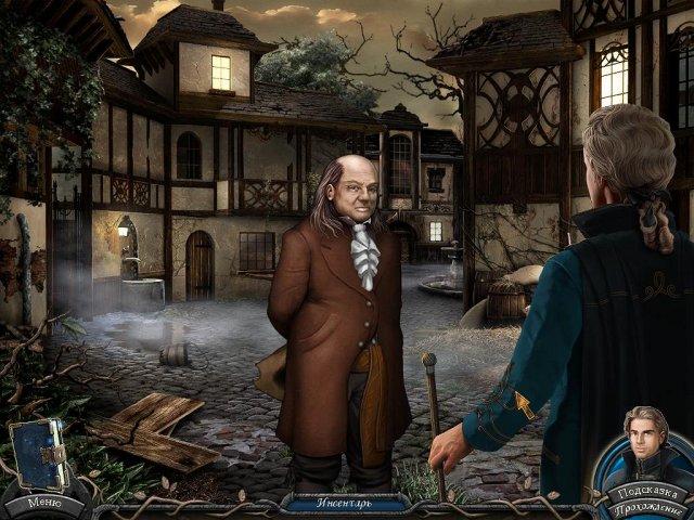 vampire-legends-the-true-story-of-kisilova-collectors-edition-screenshot5