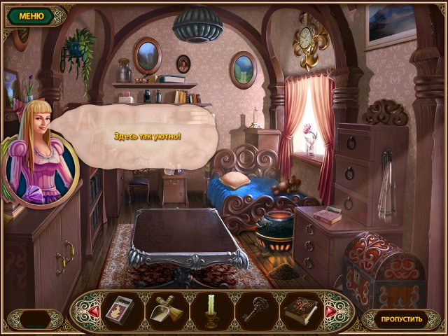 arcanika-screenshot6