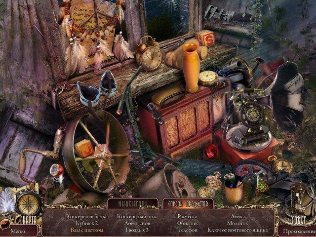 surface-the-soaring-city-collectors-edition-screenshot1