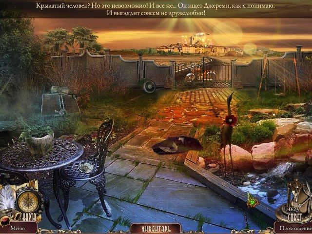 surface-the-soaring-city-collectors-edition-screenshot3