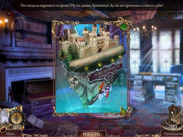 surface-the-soaring-city-collectors-edition-screenshot4