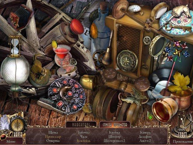 surface-the-soaring-city-collectors-edition-screenshot6