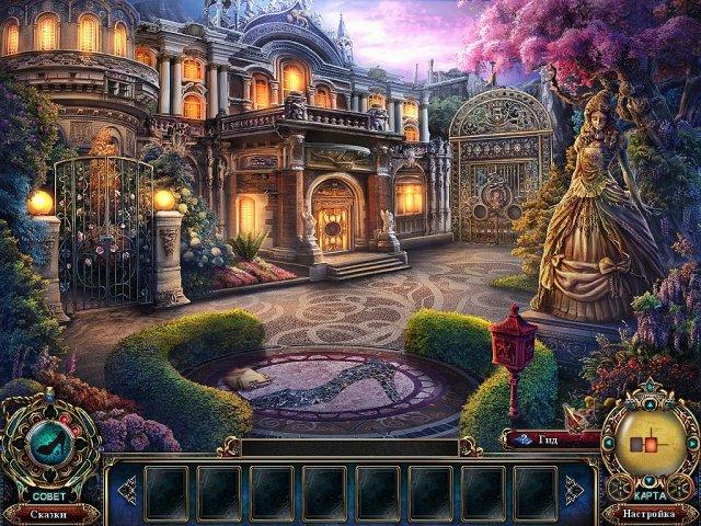 dark-parables-the-final-cinderella-collectors-edition-screenshot0