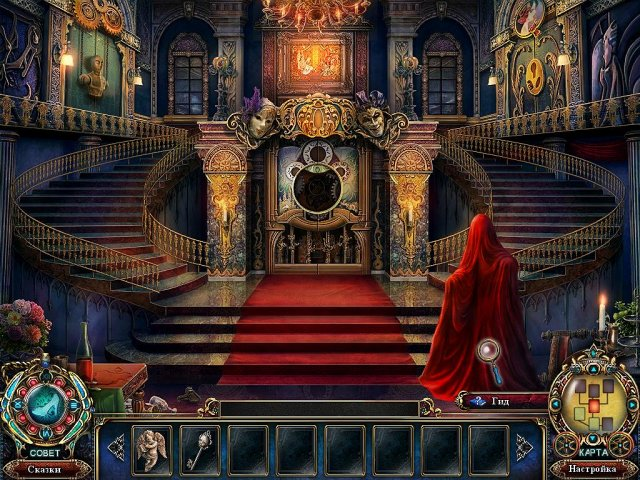 dark-parables-the-final-cinderella-collectors-edition-screenshot2