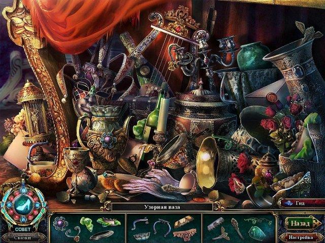 dark-parables-the-final-cinderella-collectors-edition-screenshot6