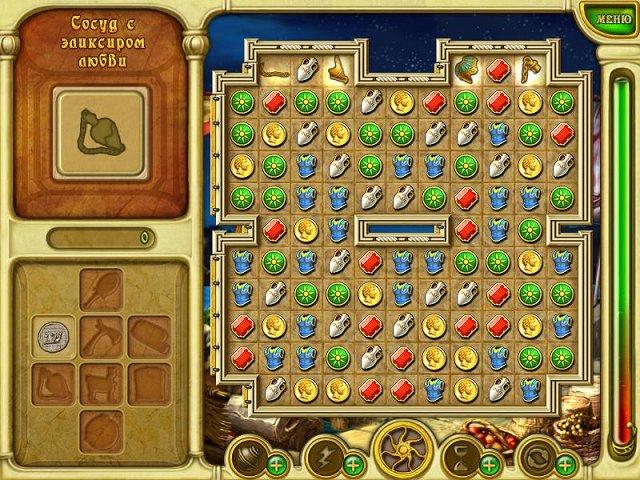 call-of-atlantis-treasure-of-poseidon-collectors-edition-screenshot0