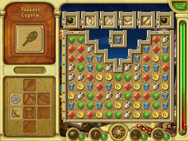 call-of-atlantis-treasure-of-poseidon-collectors-edition-screenshot1