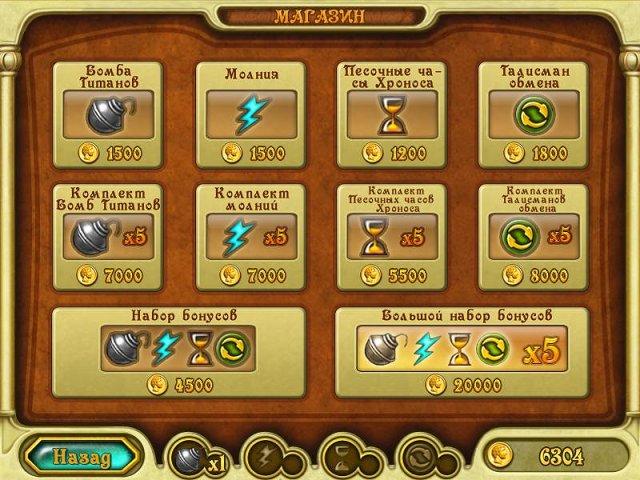 call-of-atlantis-treasure-of-poseidon-collectors-edition-screenshot2