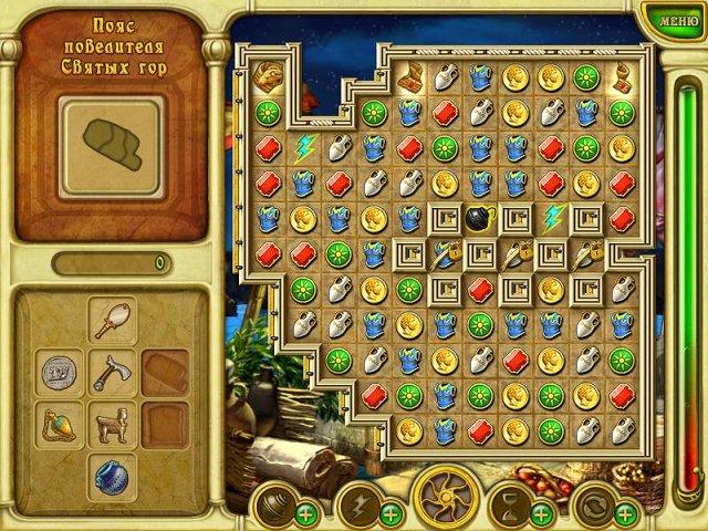 call-of-atlantis-treasure-of-poseidon-collectors-edition-screenshot6