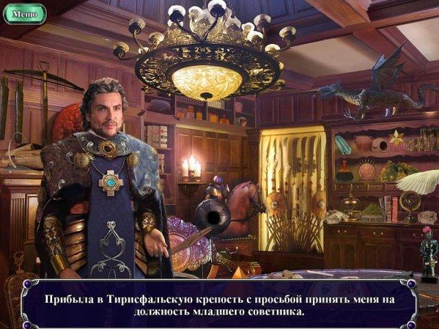 magic-academy-2-screenshot0