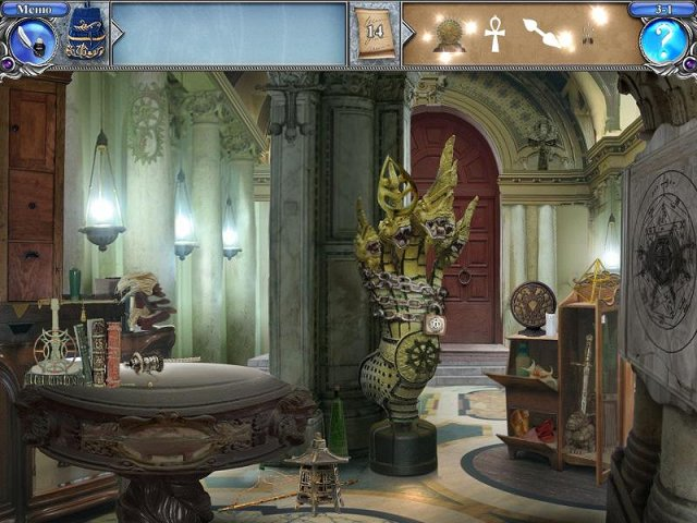 magic-academy-2-screenshot5