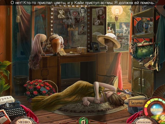 punished-talents-seven-muses-collectors-edition-screenshot6