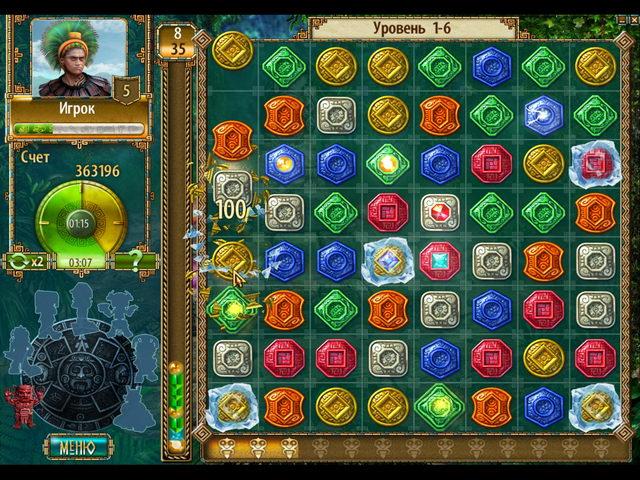the-treasures-of-montezuma-bundle-screenshot0