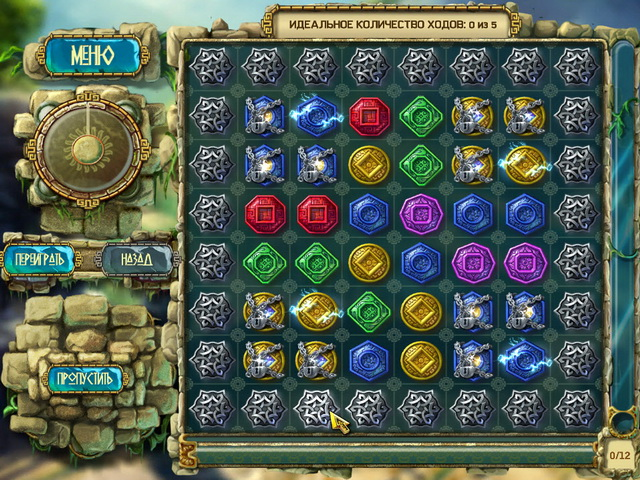 the-treasures-of-montezuma-bundle-screenshot1