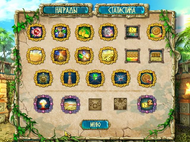 the-treasures-of-montezuma-bundle-screenshot4